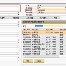 重庆外贸erp软件外贸ERP系统贸易公司ERP供应商达策