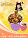 保定特色小吃加盟排行榜双响QQ杯面流动面食小吃培训