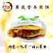 滨州果蔬营养煎饼,特色小吃加盟网,1-2人轻松操作
