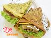 枣庄特色加盟小吃店,果蔬营养煎饼,好做好卖好经营
