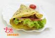淄博小吃加盟店10大品牌,果蔬营养煎饼,1人就能做5天立店