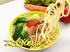 滨州新型环保小吃加盟5倍利润月赚5万双响QQ杯面