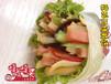 滨州特色小吃-自来卷饼-小本创业网-特别适合几平米档口店