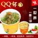 莱芜做特色小吃-双响QQ杯面-小本去创业-小店面排满人