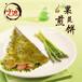 滨州做特色小吃-果蔬煎饼-小本去创业-中国最厉害的小吃