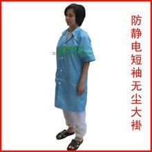 蓝白色防静电短袖无尘大褂条纹防静电大褂现货图片
