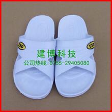 价格最低厂家批发白色无尘拖鞋洁净鞋图片