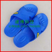 品种全款式最齐的防静电工作鞋防尘鞋图片