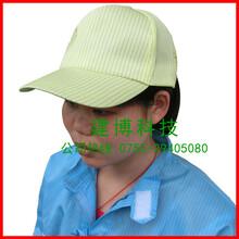 厂家批发现货批发防静电工作帽子防静电帽子图片