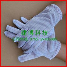 廠家批發廠家直銷無塵防靜電手套防靜電條紋手套圖片