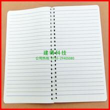 a5无尘笔记本50页a4无尘室专用笔记本
