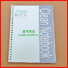 厂家直销批发无尘室专用笔记本a5无尘笔记本
