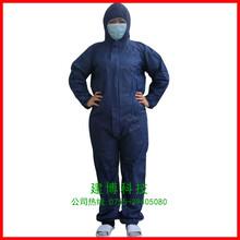 淘宝热卖的一次性实验服实验室防护服