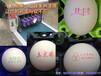 广州深圳茂名蛋品喷码蛋品打码高速鸡蛋喷码机厂家直销