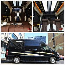 杭州奔驰威霆房车30万起,年底优惠折扣,买一送一图片