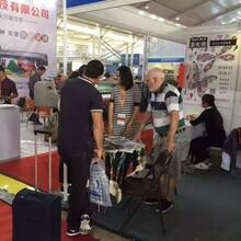 浙江义乌第八届包装机械博览会