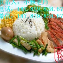 中式快餐培训和西式快餐培训汉堡炸鸡小吃技术学习