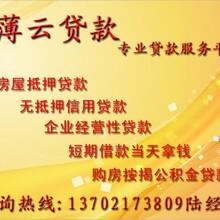 天津个人无抵押银行信用贷款正规贷款办理高效快捷