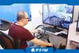 郴州汽車駕駛訓練機區域代理空白市場