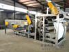 带式污泥压滤机生产
