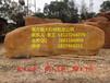 纯天然英石、太湖石、台面石、优质黄蜡石直销图