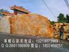 奇石轩低价批发大小优质黄蜡石庭院太湖石假山石