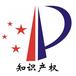 专业代理深圳公司注册商标注册(深圳明辉)