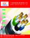 厂家供应群星牌450/750V控制电缆/船用控制电缆