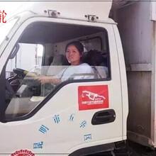 """卡车司机""""十问""""交通部长"""