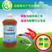 净化水质提高溶氧量em菌牌子价格