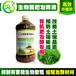 陈化发酵床垫料腐熟有机肥发酵剂购买价格