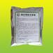 作物秸稈還田做有機肥有效改良土壤板結秸稈降解劑批發多少錢