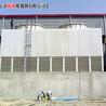 安丘海博玻璃钢生产方形逆流式冷却塔欢迎电询