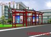宿州公交站台制作仿古式公交站台公交候车亭批量生产