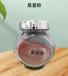 桑葚粉一級優質桑葚粉生產商生產廠家供應商