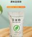 山東天久供應一級豆粉豆漿粉紅豆粉黑豆粉生產廠家生產商