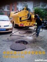 常州疏通管道公司管道清洗清理化粪池