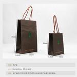 欣派包装中号深棕色保健品包装袋、礼品包装袋