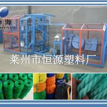 厂家专业生产优质塑料制绳机,棉麻线制绳机设备图片
