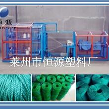 高速二合一制绳机,塑料制绳机,扭绳机,搓绳机图片