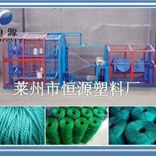 全自动制绳机_制绳机-扭绳机-全自动制绳机器-制绳设备图片