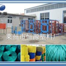塑料制绳机,PP绳制绳机,塑料绳制绳机扭绳机图片