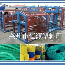 山东制绳机器,三股扭股制绳机,一体式塑料制绳机图片