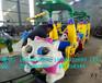 荥阳三和游乐设备厂专业生产设计儿童游乐设备欢乐锤