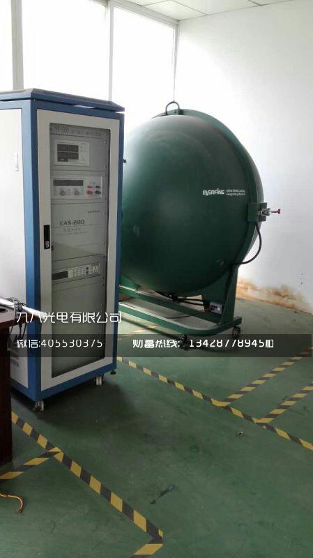 转让14年-远方1.5米GAS-2000成品测试精密积分球一套