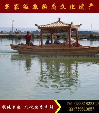 纯手工定做木船单亭木船旅游景点木船公园游船观光木船 -木船 黄页88图片