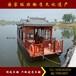 江蘇興化市出售10米載客旅游觀光電動木質畫舫木船