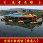 扬州瘦西湖景区玻璃钢观光游船生产厂家仿古龙船古代赏景游船图片