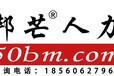 青岛劳务派遣劳务外包代理招聘人事外包公司