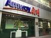 桂城哪里有安利店铺佛山桂城安利专卖店